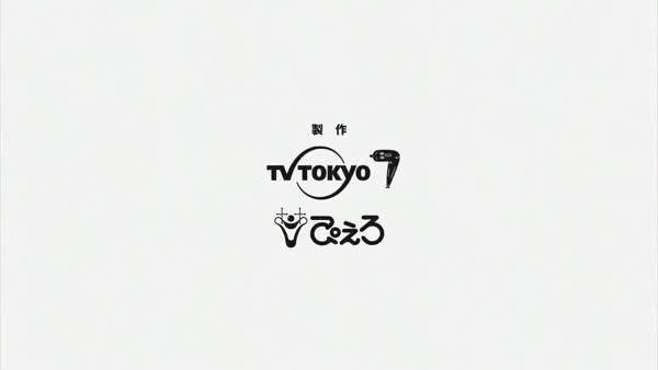 BORUTO 53: Himawariny narozky