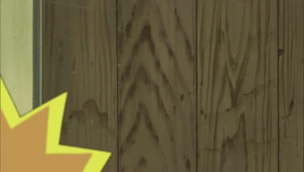 Naruto Shippuuden 243: Vylodění! Rajský ostrov? - NARUTO-SHIPPUDEN.EU
