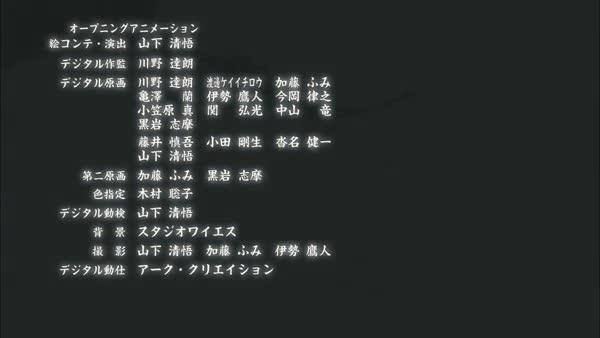 Naruto Shippuuden 323: Setkání Pěti Kagů