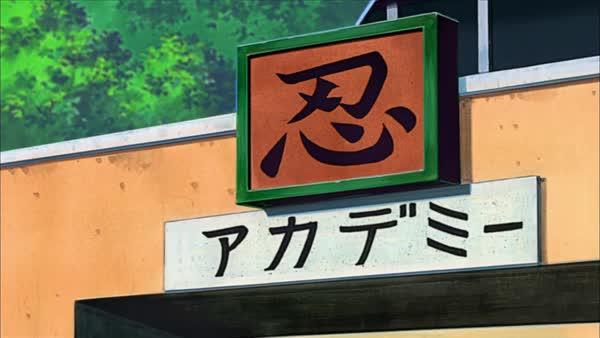 Naruto Shippuuden 369: Můj skutečný sen